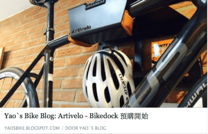 顯示具有 fiets hangen muur ophangsysteem racefiets woonkamer huis apartement Artivelo BikeDock Loft